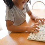 子どもプログラミング教育